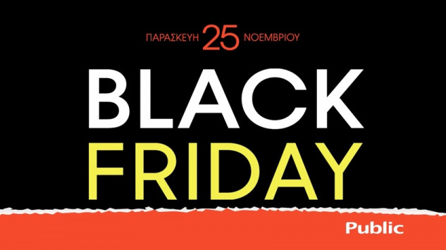 black_friday_public_633_355