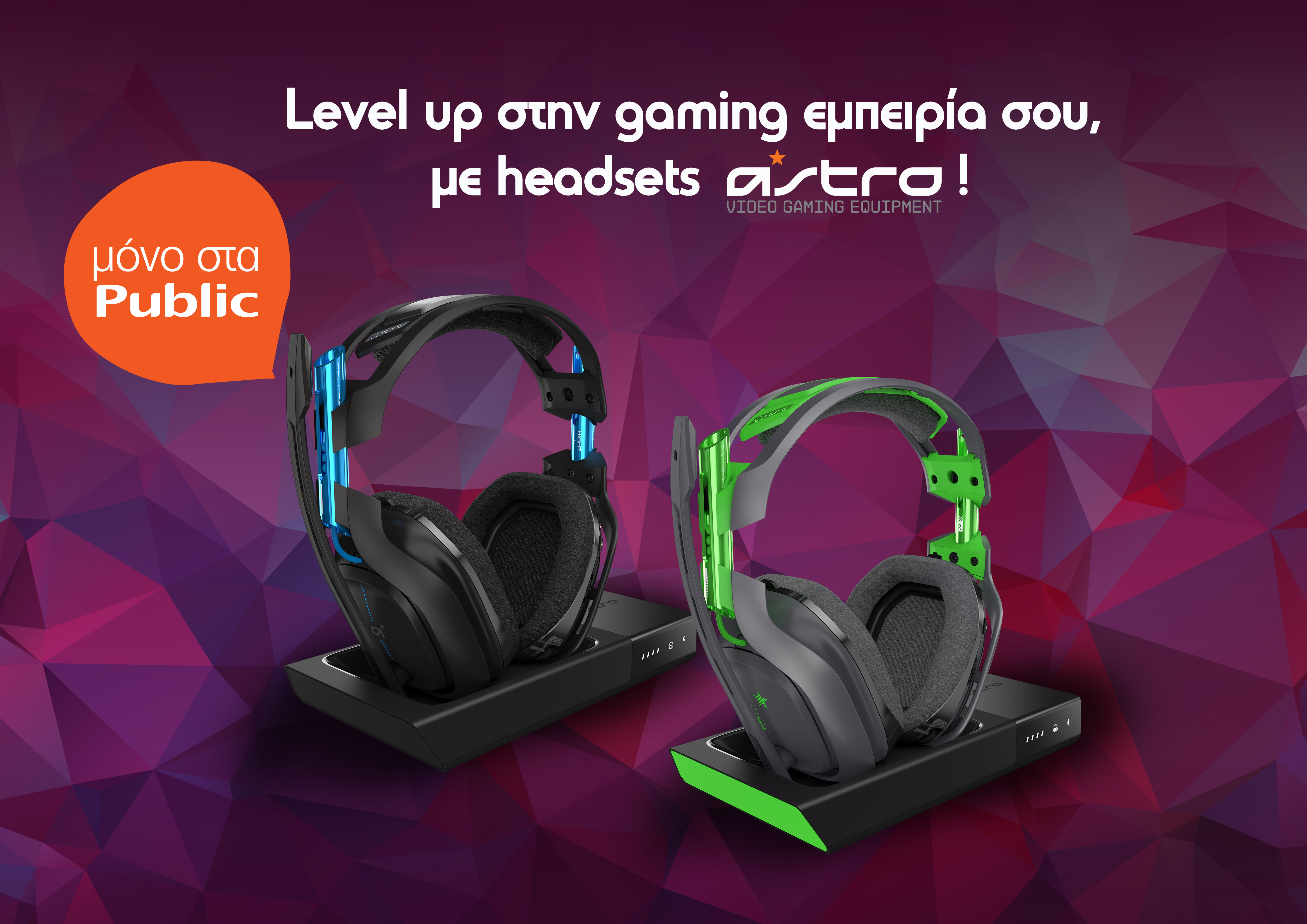 gaming-accessories-ASTRO_A3new