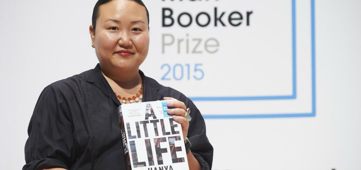 «Λίγη ζωή»: Το best seller της Yanagihara, έρχεται στα ελληνικά!