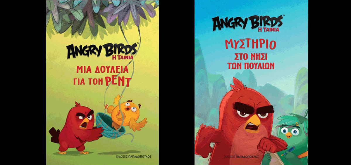 public - angry birds
