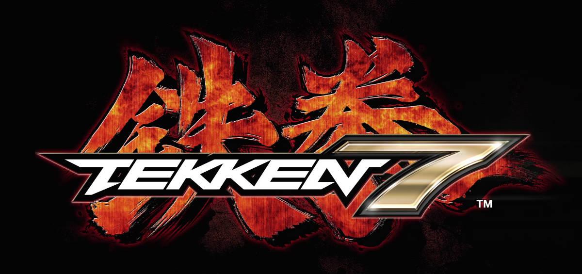 Story trailer για το Tekken 7!