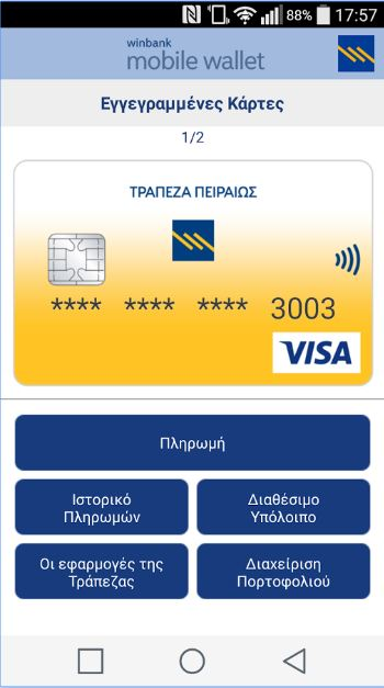winbankwallet1