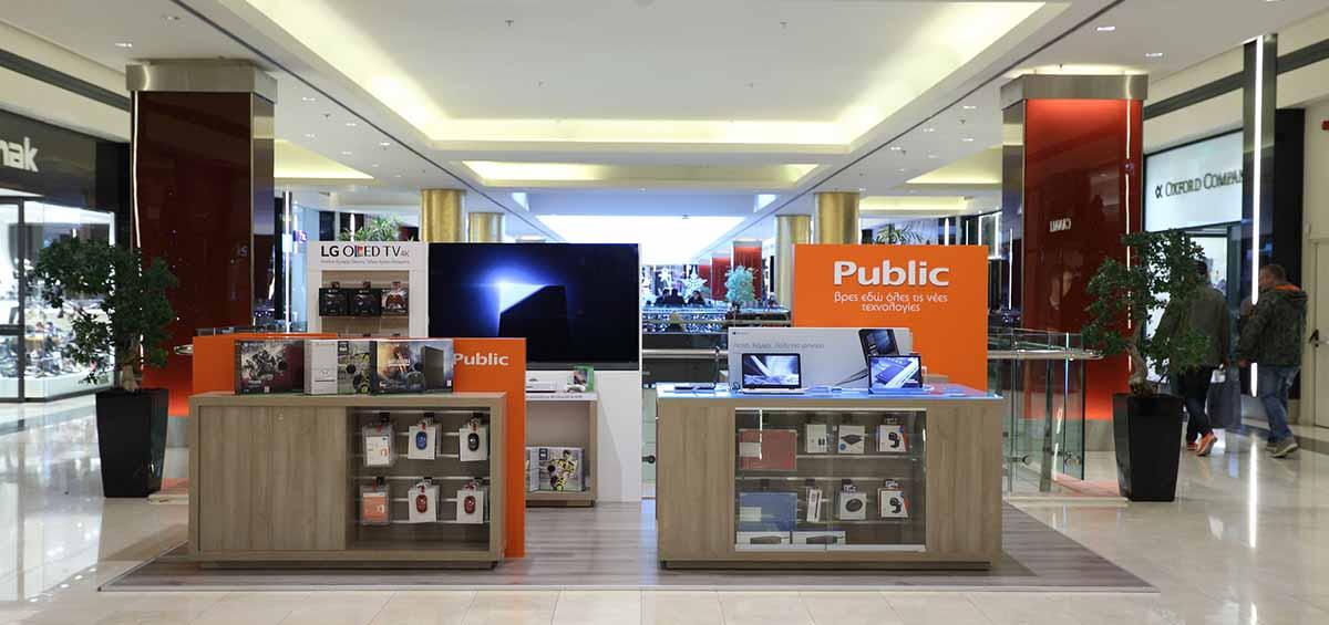 Public Pop Up Store: Ανακάλυψε τα πάντα για τα Windows PC στο Golden Hall