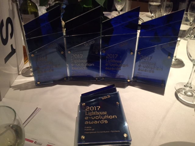 5-evolution-awards-2017