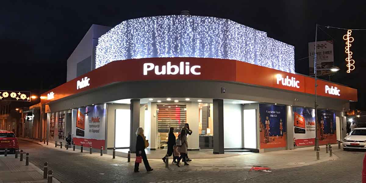 Νέο Κατάστημα Public στη Λάρνακα!