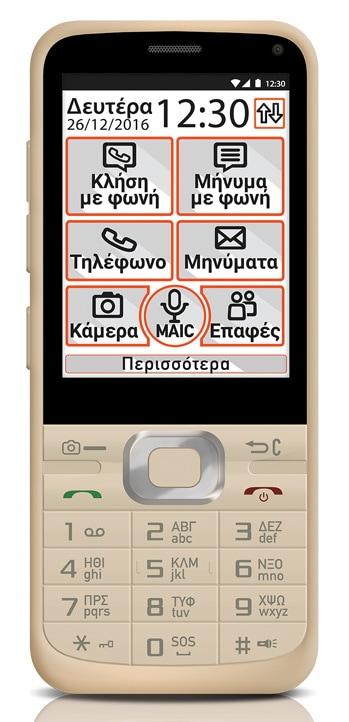 κινητό MLS