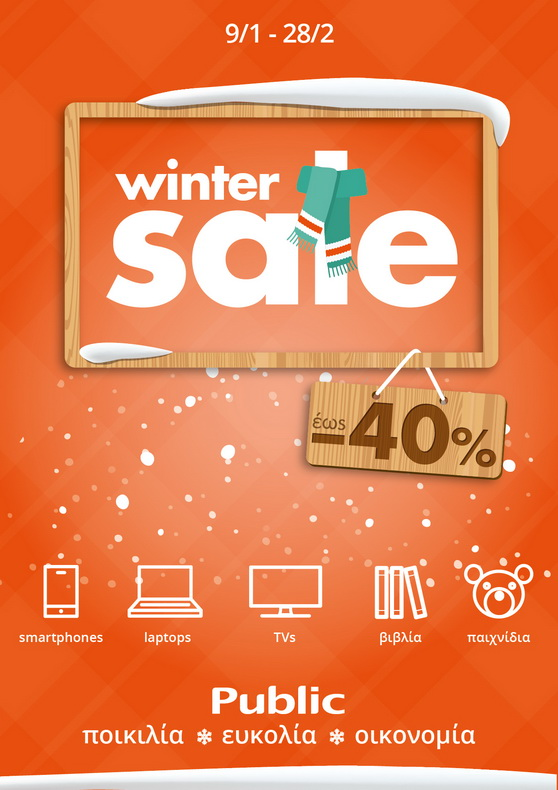 winter sales_FINAL-01_rs