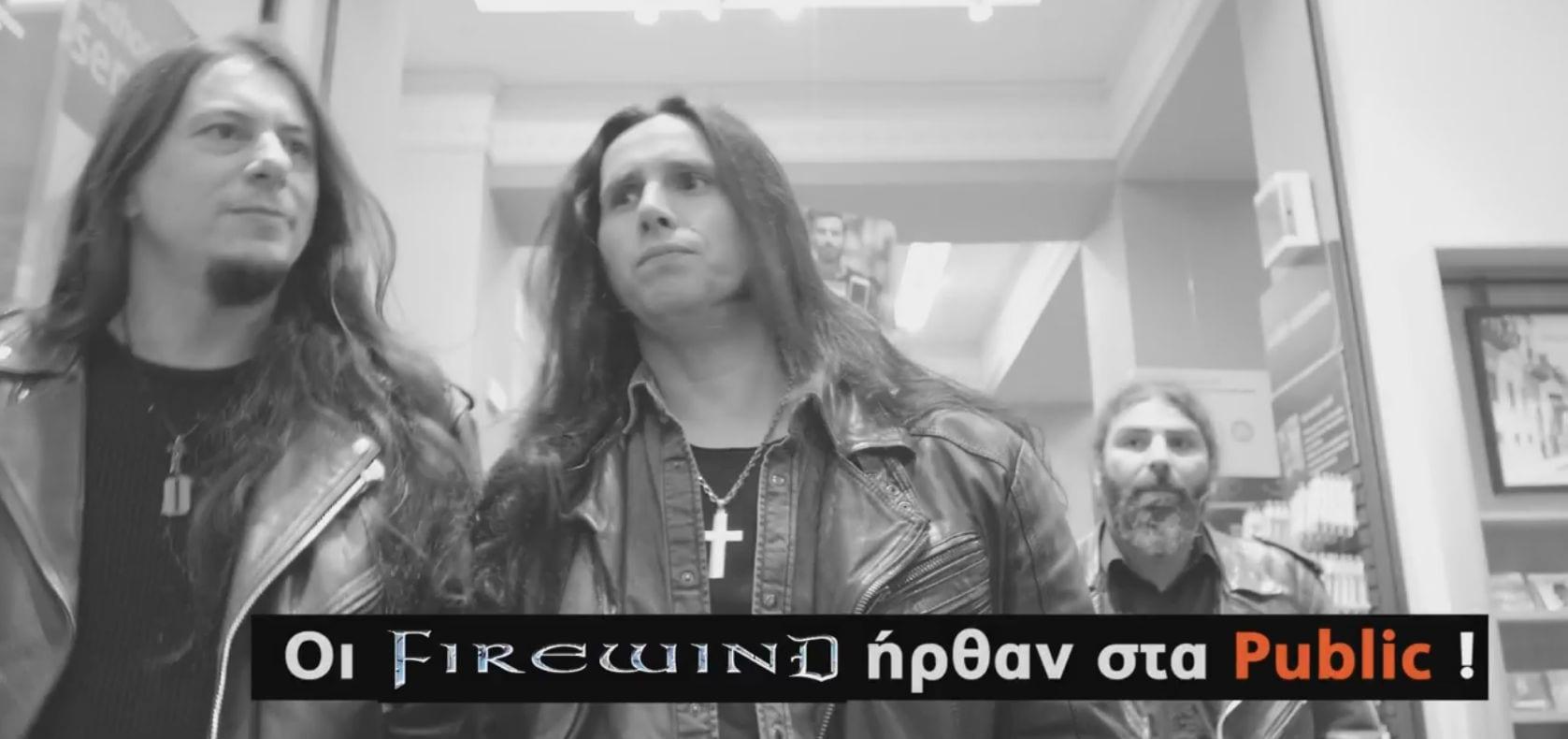 Firewind: Οι αγαπημένοι τους δίσκοι. Δες το βίντεο