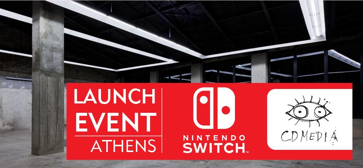 Δες πρώτος το Nintendo Switch. Σούπερ διαγωνισμός!
