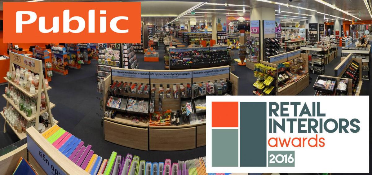3 Βραβεία για τα Public στα Retail Interior Awards 2016