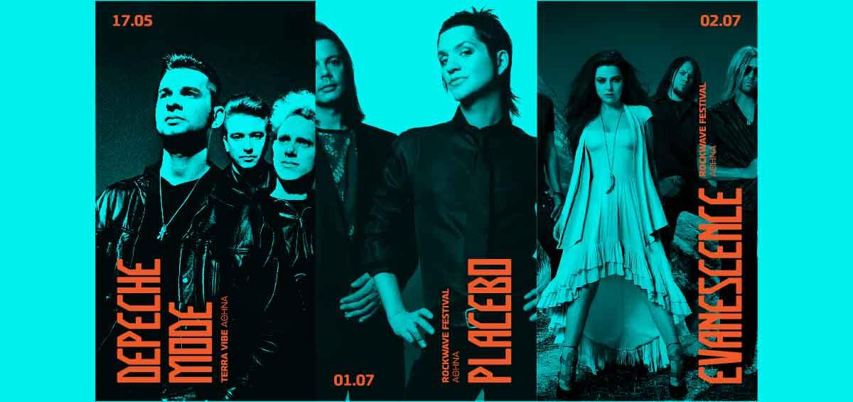 Οι 6 νικητές που θα δουν από κοντά Placebo και Evanescence!
