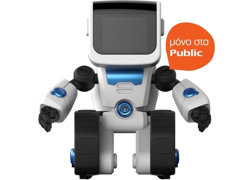 Ο κόσμος των ρομπότ @ Public Σερρών