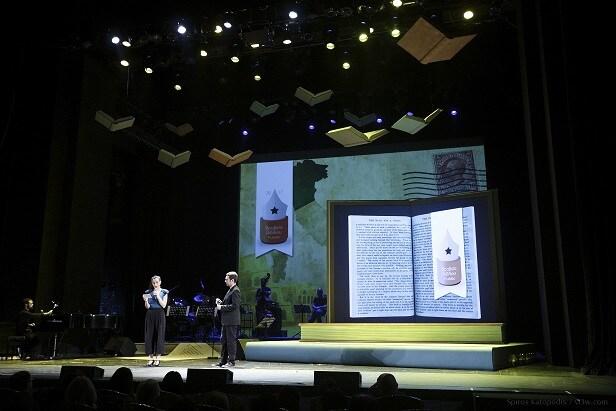 Δείτε την απονομή των μεγάλων νικητών των Βραβείων Βιβλίου Public 2017