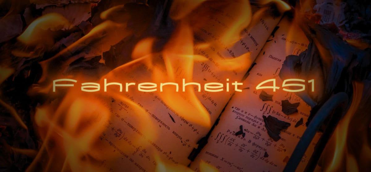 "To προφητικό ""Φαρενάιτ 451"" θα γίνει (ξανά) ταινία!"