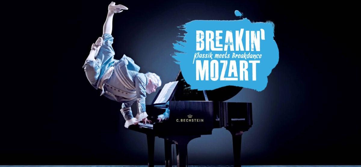 Breakin' Mozart: Η εκρηκτική συνάντηση του κλασικού με το Breakdance!