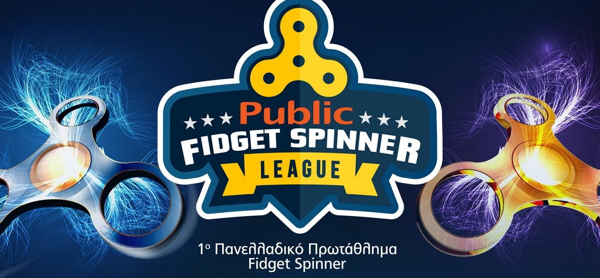 1ο Πανελλαδικό Πρωτάθλημα Fidget Spinner