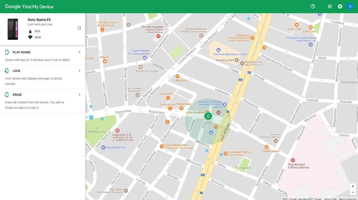 Find my phone: Έχασες το smartphone σου; Βρες το!