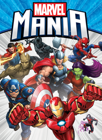 Μarvel Superhero Mania έχει καταλάβει τα Public
