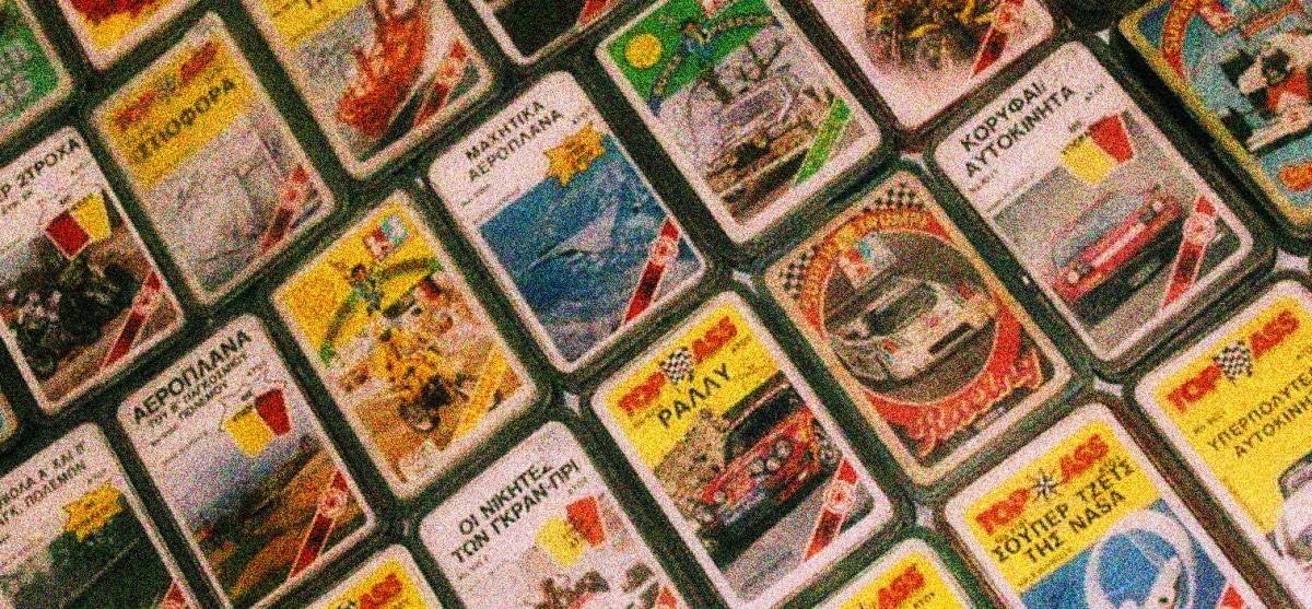Υπερατού: Επιστροφή στο μέλλον του πιο cult παιχνιδιού των 80s
