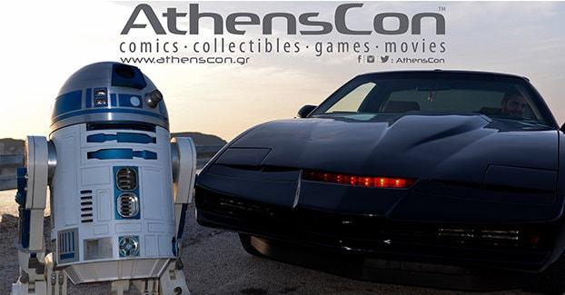AthensCon 2017 με τα Public! Δίνουμε 20 προσκλήσεις για να είσαι εκεί!