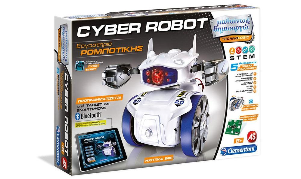 Ποιοι είναι οι νικητές του διαγωνισμού για 6 tech toys;