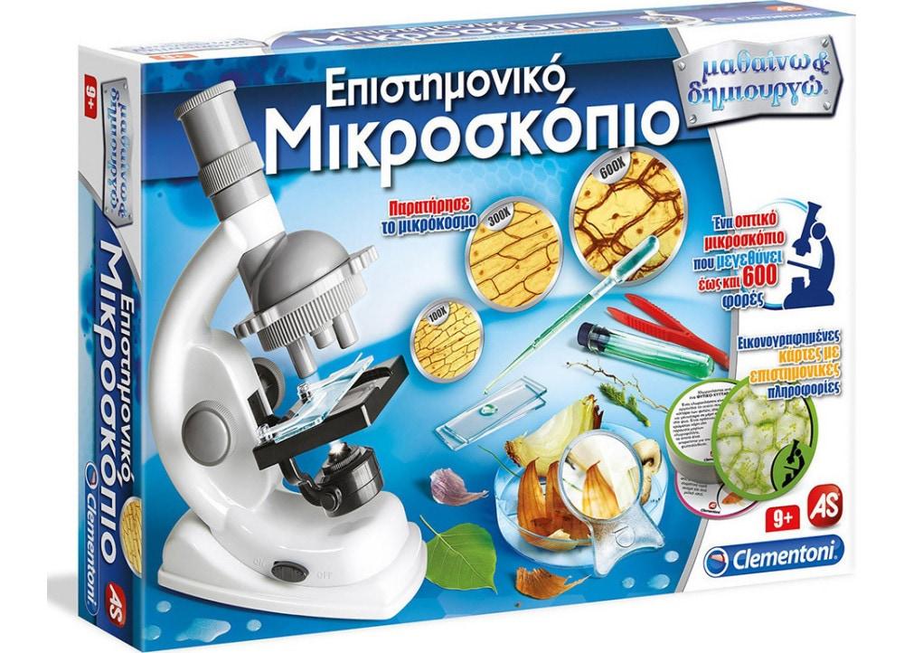 STEAM gifts για να κάνεις το παιδί σου να αγαπήσει τις επιστήμες!