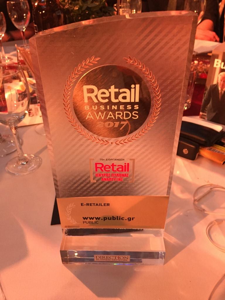 Public: Καλύτερος e-Retailer στα φετινά Retail Awards 2017