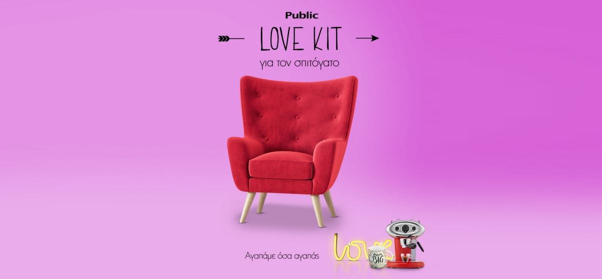 It's Valentine's Day: Πώς να φτιάξεις ερωτική ατμόσφαιρα στο σπίτι!