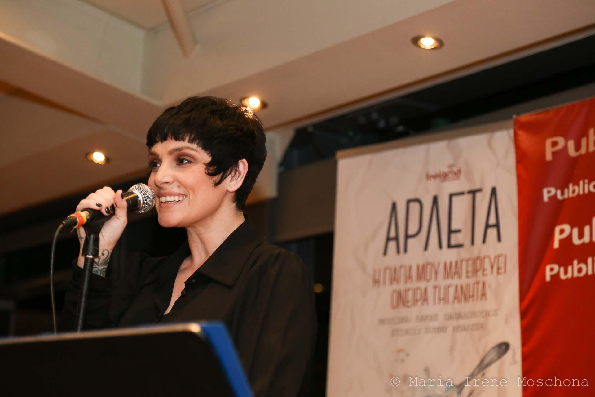 Στον απόηχο της παρουσίασης του τελευταίου άλμπουμ της Αρλέτας