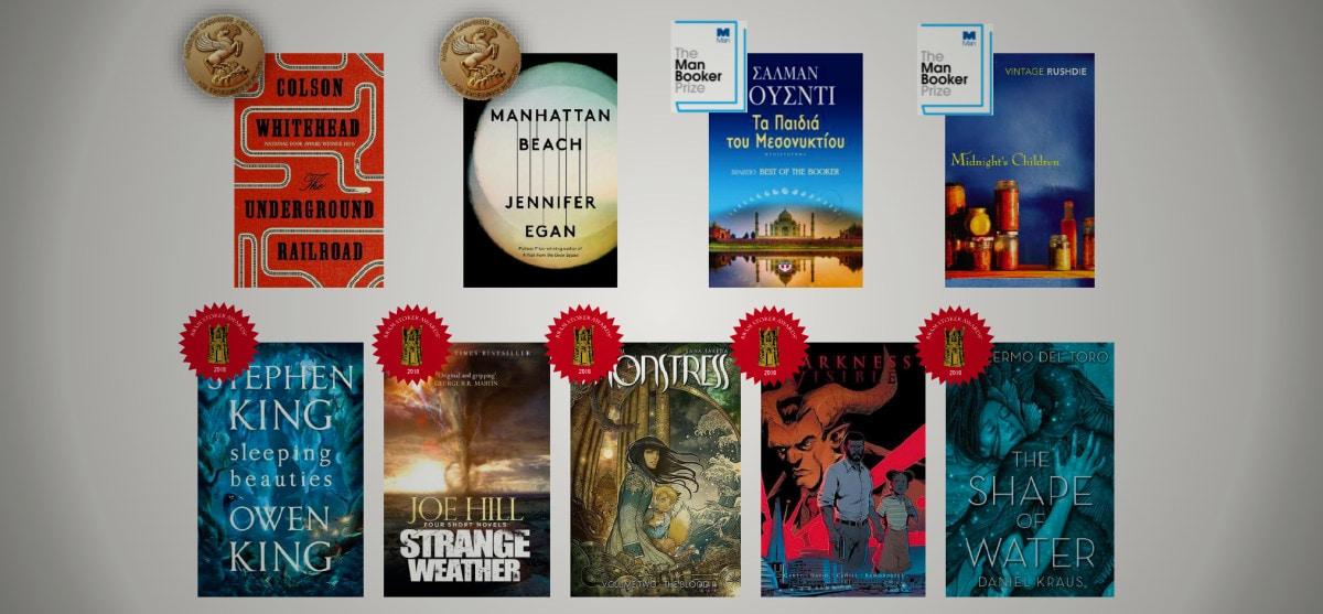 Όλες οι πρόσφατες απονομές βραβείων σε βιβλία!