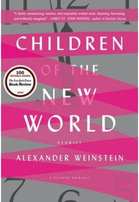 11 βιβλία για το μέλλον της ανθρωπότητας που πρέπει να διαβάσεις