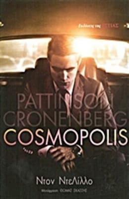 Ο ανατρεπτικός David Cronenberg γίνεται 75 ετών!