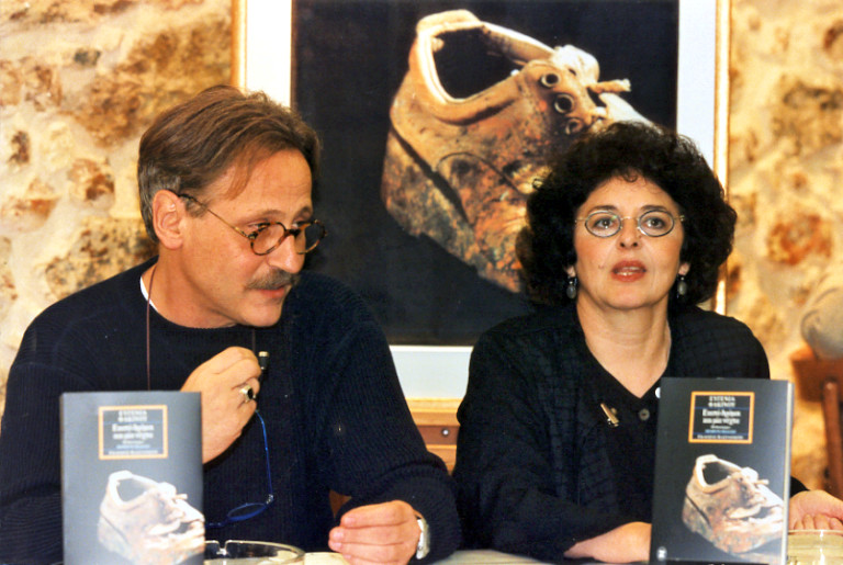 Οι εκδόσεις Καστανιώτη γιορτάζουν τα 50 χρόνια τους!