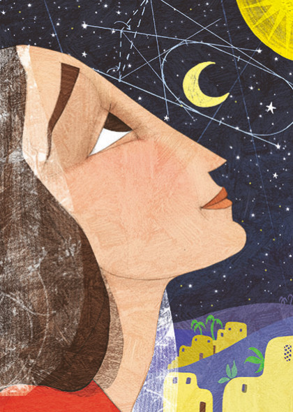 Ιστορίες για ατρόμητα κορίτσια: κερδίστε 10 αντίτυπα του βιβλίου!