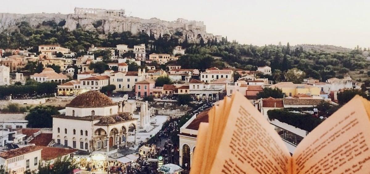 Δημήτρης Καταλειφός: μια βόλτα για διάβασμα στο Παγκράτι