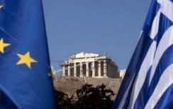 Η ελληνική εξωτερική πολιτική σε κρίσιμη συγκυρία @ Public Συντάγματος