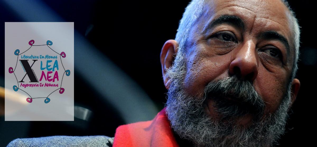 Λουσία Λόπες & Λεονάρδο Παδούρα: «Γράφοντας στην Κούβα» @ Public Συντάγματος