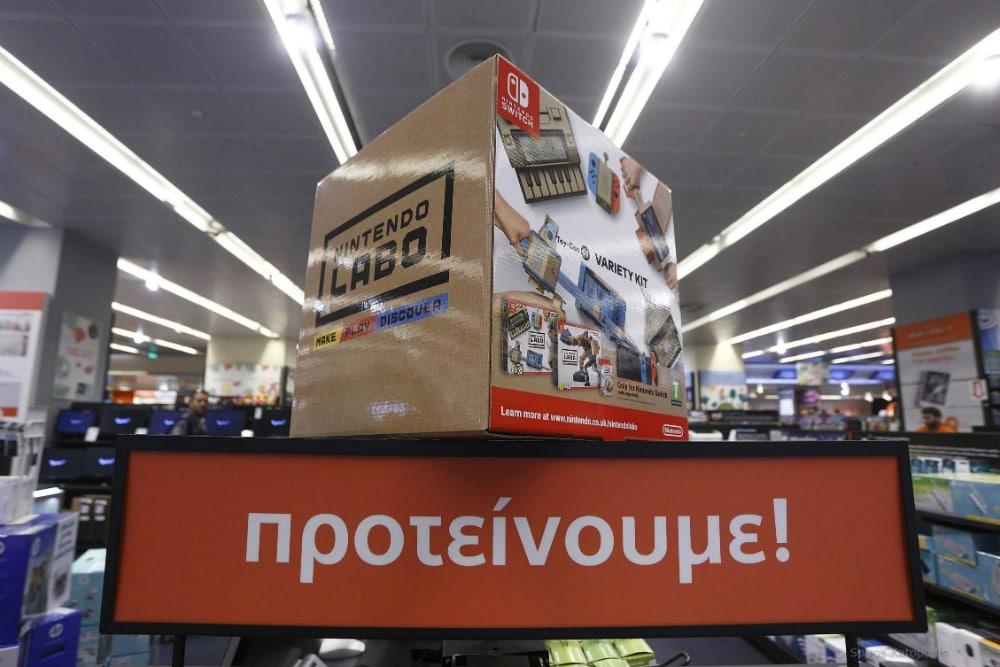 Τα Public ανακαλύπτουν το Nintendo Labo και το gaming γίνεται DIY!