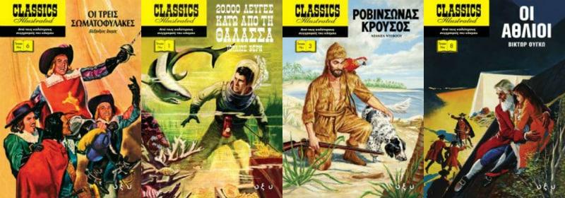 Ποιοι νέοι τίτλοι έρχονται στην Public Βιβλιοθήκη;