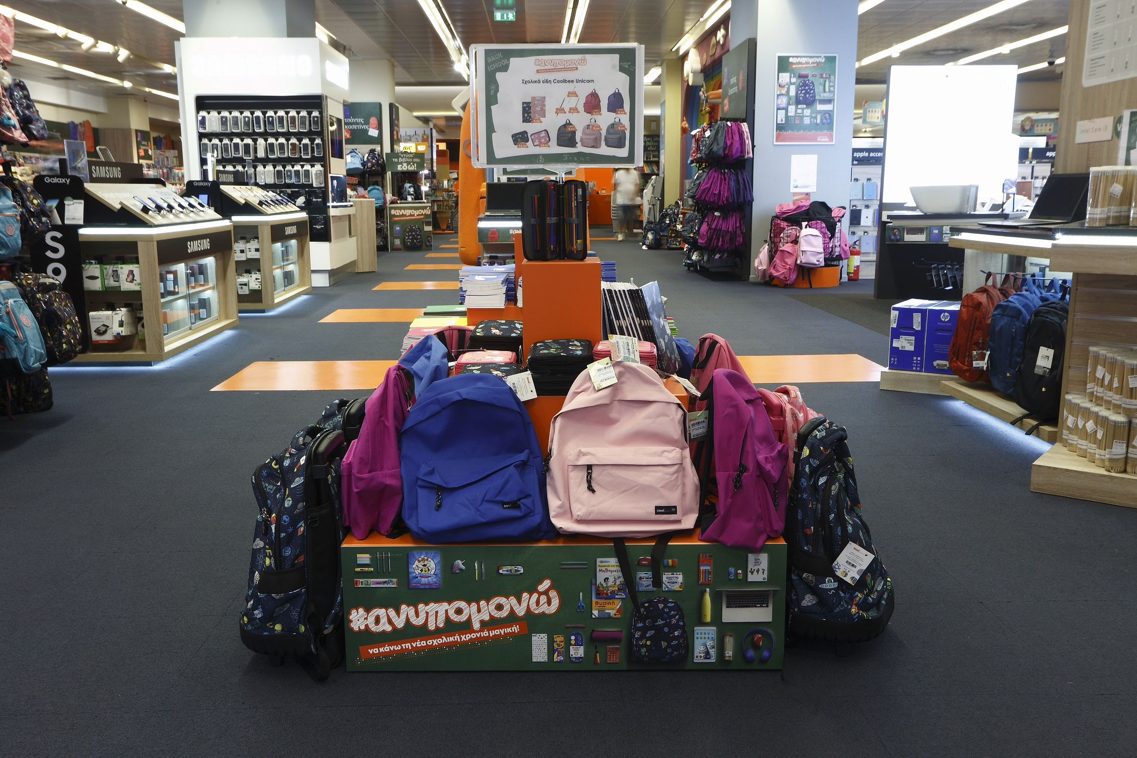 To Public σου κάνει δώρο μια υπέροχη τσάντα αξίας 24.90€!