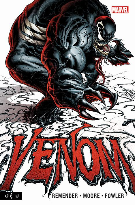 https://blog.public.gr/wp-content/uploads/2018/08/venom-public.jpg