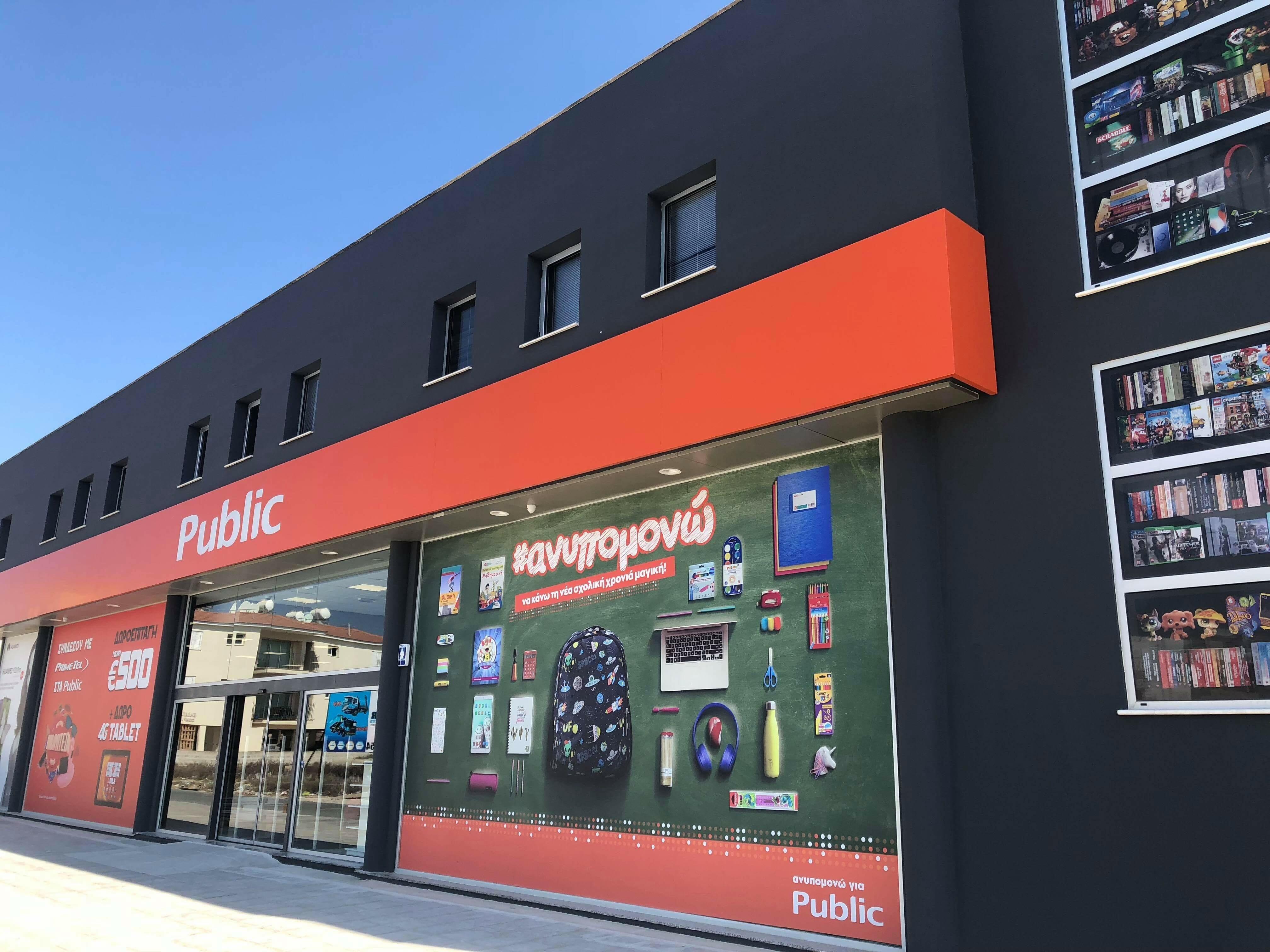 Public: Επέκταση στην αγορά της Κύπρου με το 5ο κατάστημα στο Παραλίμνι