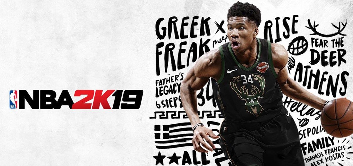 NBA 2K19: H μπασκετική σειρά-φαινόμενο έφτασε στο Public!