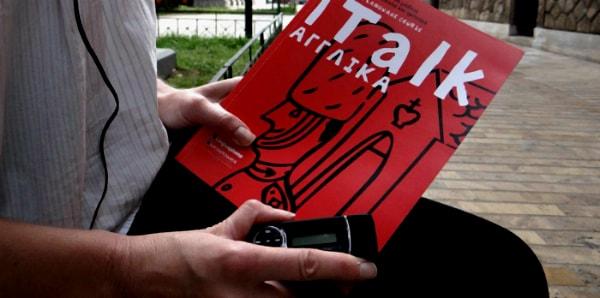 Linguaphone: Μια κλασική αξία περνά στην ψηφιακή εποχή μέσα από το Public!