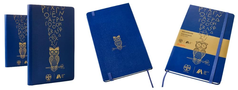 Moleskine Limited Edition Owl: Με έμπνευση από την Αθήνα και το βιβλίο