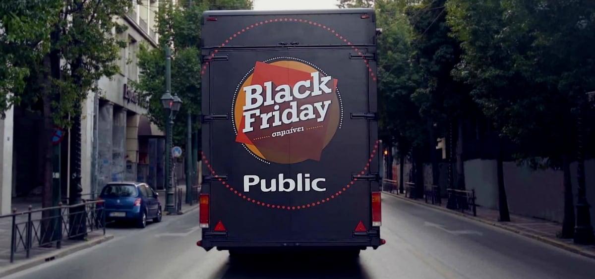 Το Black Friday «φορτώνει» στο Public – και είναι επικό!