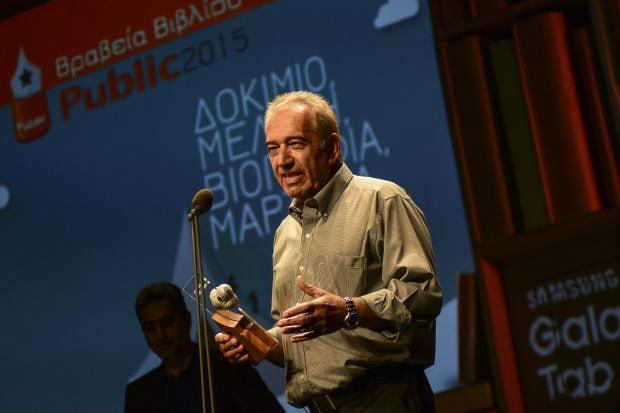 Αποχαιρετούμε τον βραβευμένο συγγραφέα Φιλοκτήτη Διακομανώλη