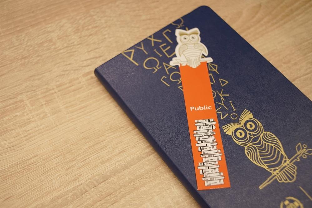 Moleskine Limited Edition Owl