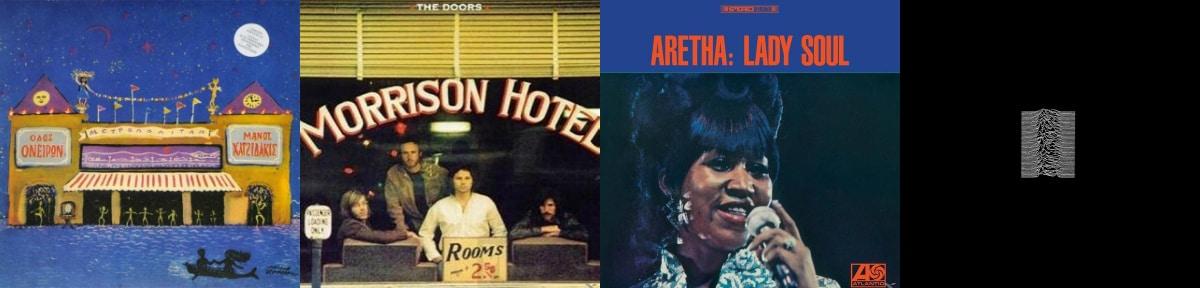 Χατζιδάκις, Joy Division, Doors, Aretha Franklin: 4 κλασικοί δίσκοι σε τιμή έκπληξη