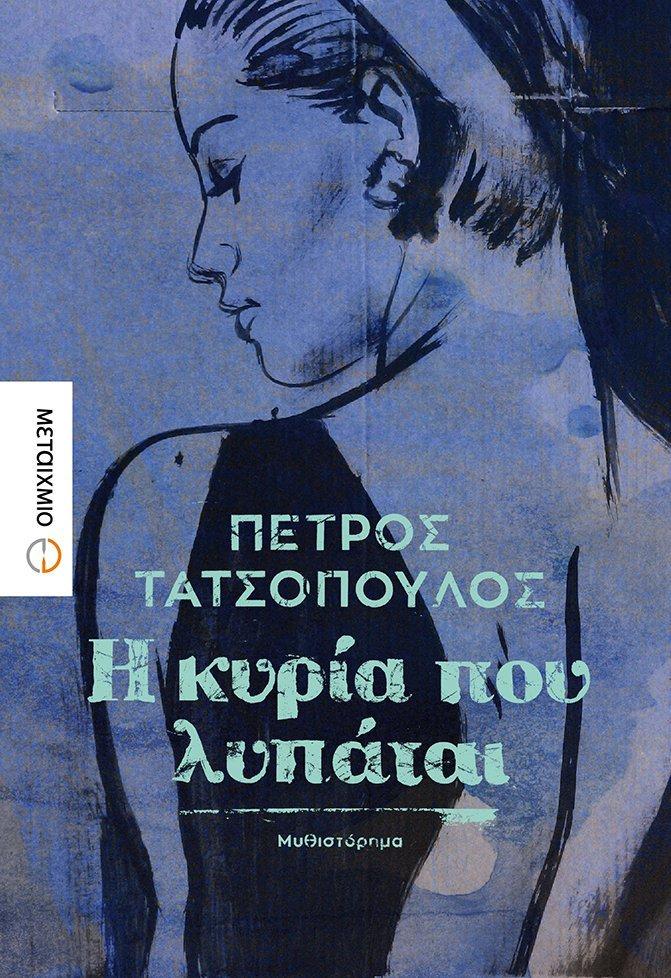 Το Public φέρνει τον Πέτρο Τατσόπουλο σε μία σειρά από πόλεις της Ελλάδας!